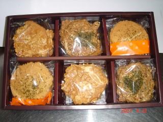 健康養生脆片禮盒
